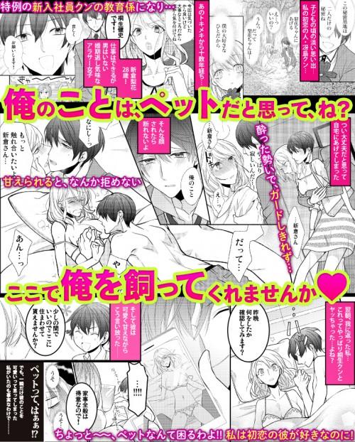 http://www.group-h.jp/wp-content/uploads/2016/09/_1%E6%A0%A1-1-e1474873183863.jpg