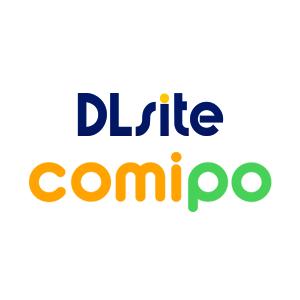 DLsite comipo